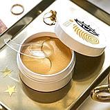 Гидрогелевые патчи с биоактивным золотом с эффектом лифтинга BL Oriental Beauty Gold  60 шт Корея, фото 8