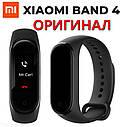 Фитнес-браслет Xiaomi Mi Band 4 NFC (Black) Global ОРИГИНАЛ!+гидрогель пленка  подарок, фото 2
