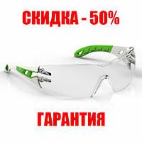 Очки защитные медицинские С покрытием от царапин и запотевания Uvex Pheos 9192 Медичні окуляри Германия