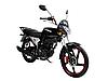 Мотоцикл  Musstang Vista-150  (150 см3)