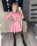 Замшевое платье с коротким рукавом + болеро 46-404, фото 6