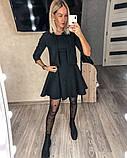 Замшевое платье с коротким рукавом + болеро 46-404, фото 9