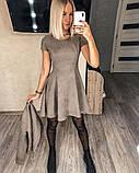 Замшевое платье с коротким рукавом + болеро 46-404, фото 2
