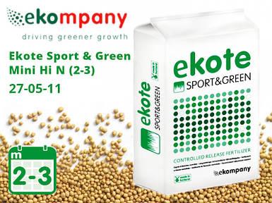 Удобрение Ekote Sport & Green Mini Hi N 27-05-11 (2-3 месяца) - 25 кг