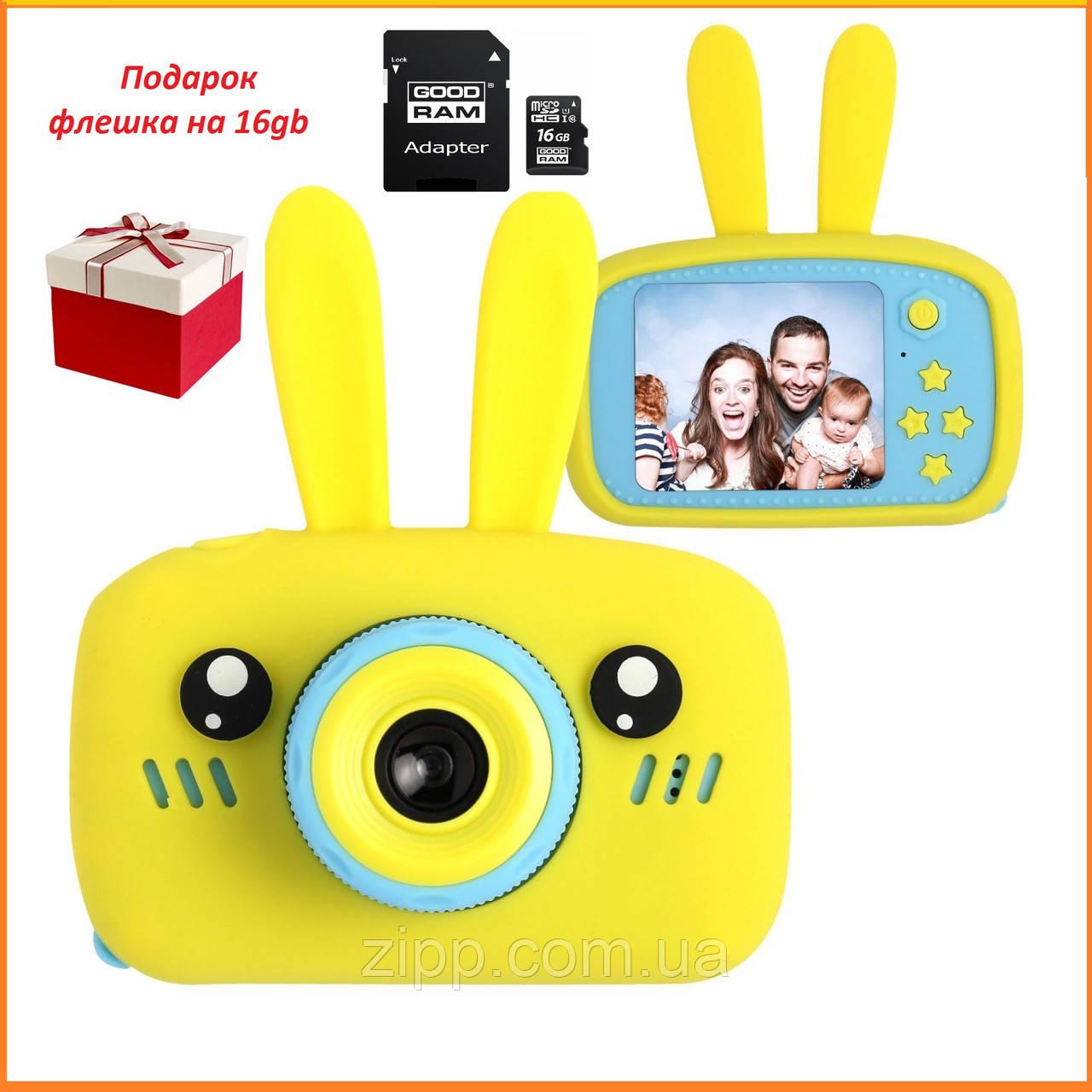 Детский цифровой  фотоаппарат  Rabbit | Детский фотоаппарат  Smart Kids Camera Serie | Детский фотоаппарат