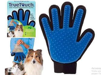 Рукавичка для ВИЧІСУВАННЯ ШЕРТИ домашніх тварин True Touch Glove