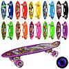 Скейт MS 0461-2 пенні, алюм.підвіска, колеса ПУ, антиковз, 10 видів, світло, кул., 59-16 см.