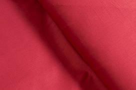 Сатин-твил Красный