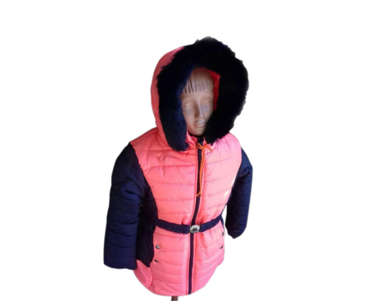 Куртка зимняя детская розово - синего цвета с капюшоном, Размеры - 26-32