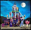 Складывающийся игровой набор Monster High Катакомбы Монстер Хай, фото 8
