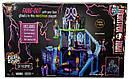 Складывающийся игровой набор Monster High Катакомбы Монстер Хай, фото 10