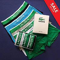 Набор мужских трусов Lacoste модель 4 шт Боксеры трусы шорты транки чоловічі труси боксери