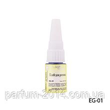 Клей для ресниц EG-01 - 15 мл (черный),