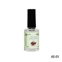 Средство для снятия нарощенных ресниц - AE-01 (дебондер), 14 мл,