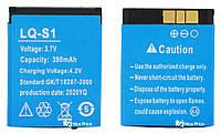 Аккумуляторная батарея LQ-S1-LS для смарт часов DZ09 / A1 / V8 / X6 /GT 08 и других Blue (6941)
