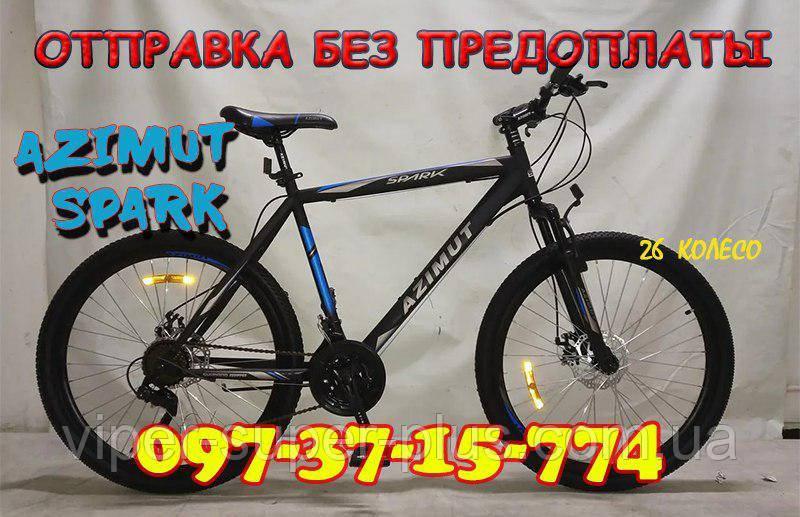 ⭐✅ Горный Велосипед Azimut Spark 26 D ЧЕРНО-СИНИЙ Рама 20