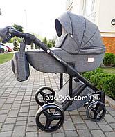 Дитяча універсальна коляска 2 в 1 Adamex Luciano Q-3