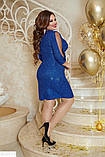 Шикарное праздничное платье блестки батал большие размеры, фото 7