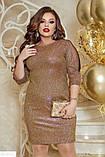 Шикарное праздничное платье блестки батал большие размеры, фото 4
