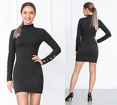 "Короткое платье-футляр ""Eva""| Распродажа модели, фото 3"