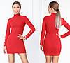 "Короткое платье-футляр ""Eva""| Распродажа модели, фото 2"