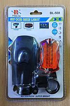 Набір велосипедних ліхтарів BL-508 (фара задня мигалка)