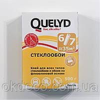 Клей обойный специальный Bostik Quelyd для стеклохолста 500 гр, фото 2