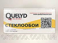 Клей обойный специальный Bostik Quelyd для стеклохолста 500 гр, фото 4