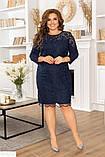 Нарядное женское платье батал большого размера, фото 3