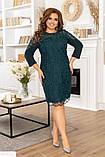 Нарядное женское платье батал большого размера, фото 5