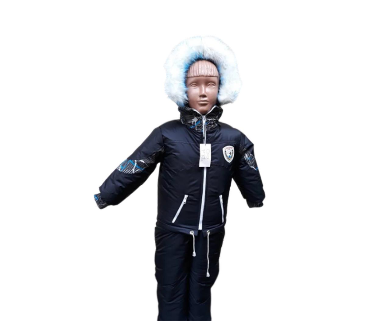 Куртка зимняя детская черного цвета на мальчика. Размеры - 26-32