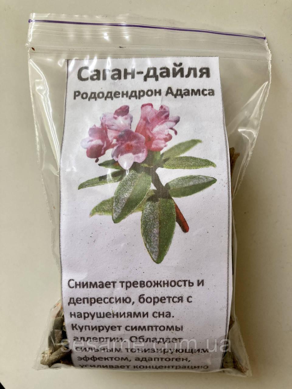 Саган Дайля, белое крыло , тибетский чай 10 грамм