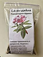 Саган Дайля, белое крыло , тибетский чай 10 грамм, фото 1