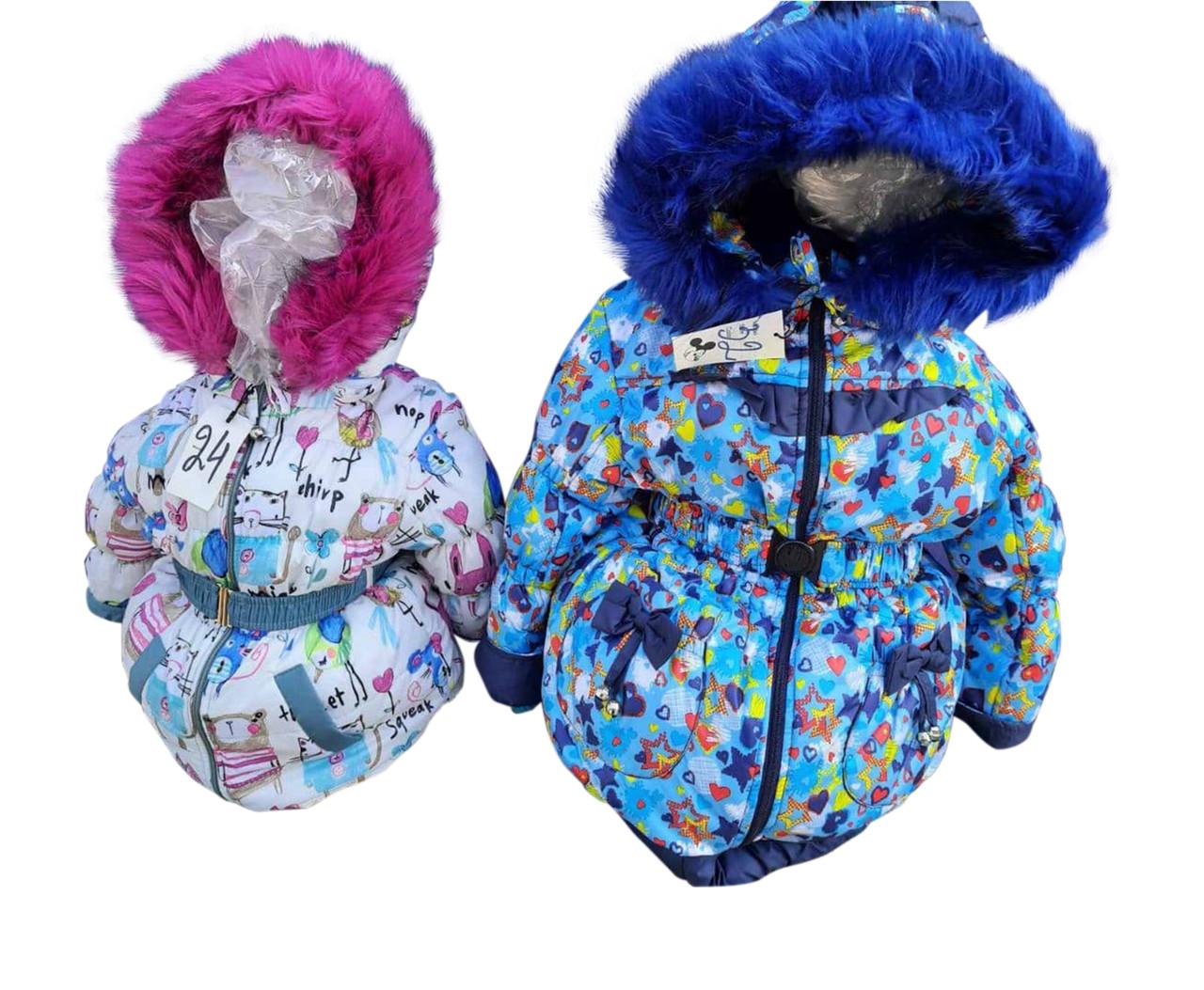 Куртка зимняя детская цвета в ассортименте. Размеры - 26-32