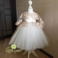 Детское платье нарядное кружевное пышное, фото 1
