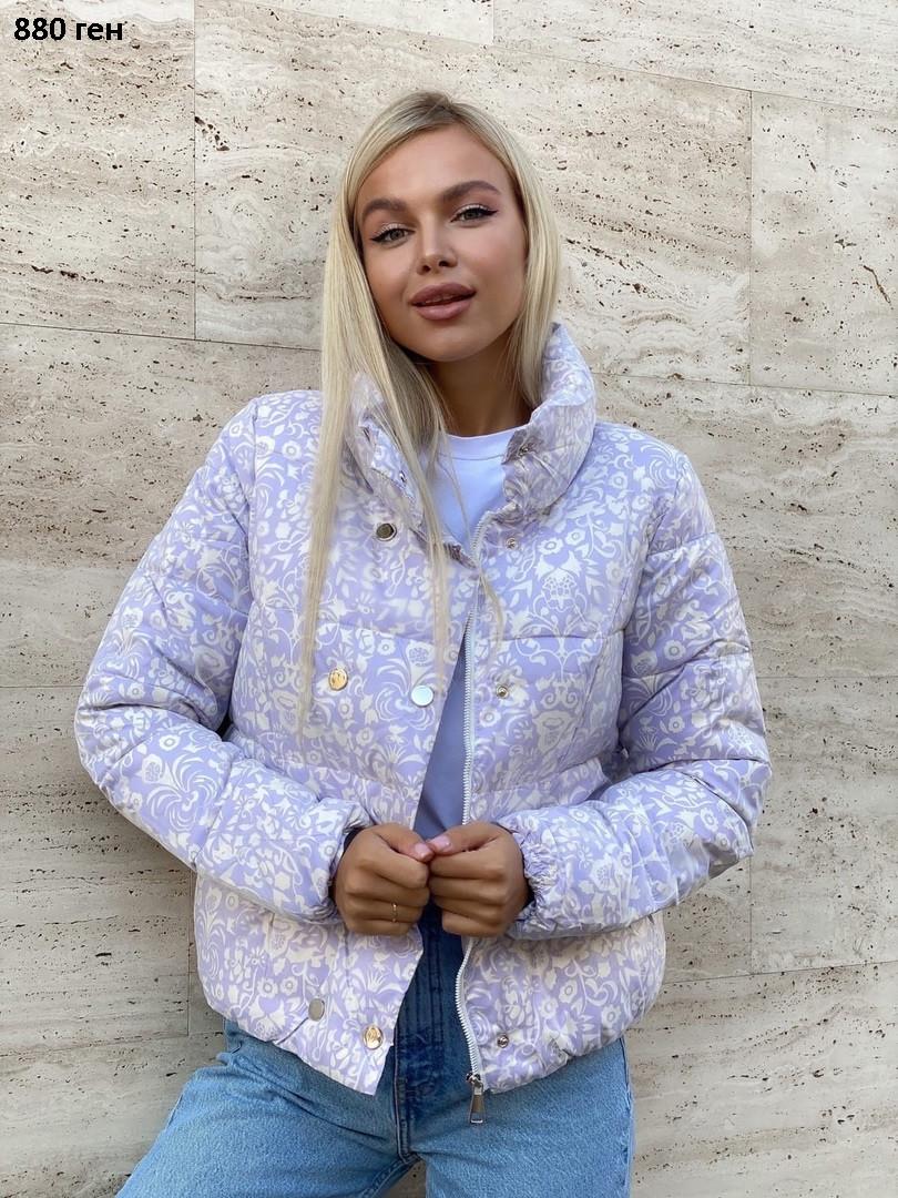 Шикарная женская куртка 880 ген