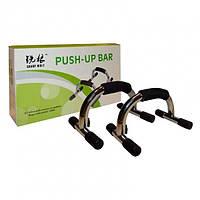 Упоры для отжиманий (2шт) FI-2660 PUSH-UP BAR