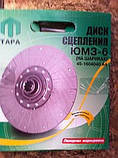 Диск сцепления ЮМЗ-6 (на шариках) 45-1604040 А4 ТАРА, фото 3