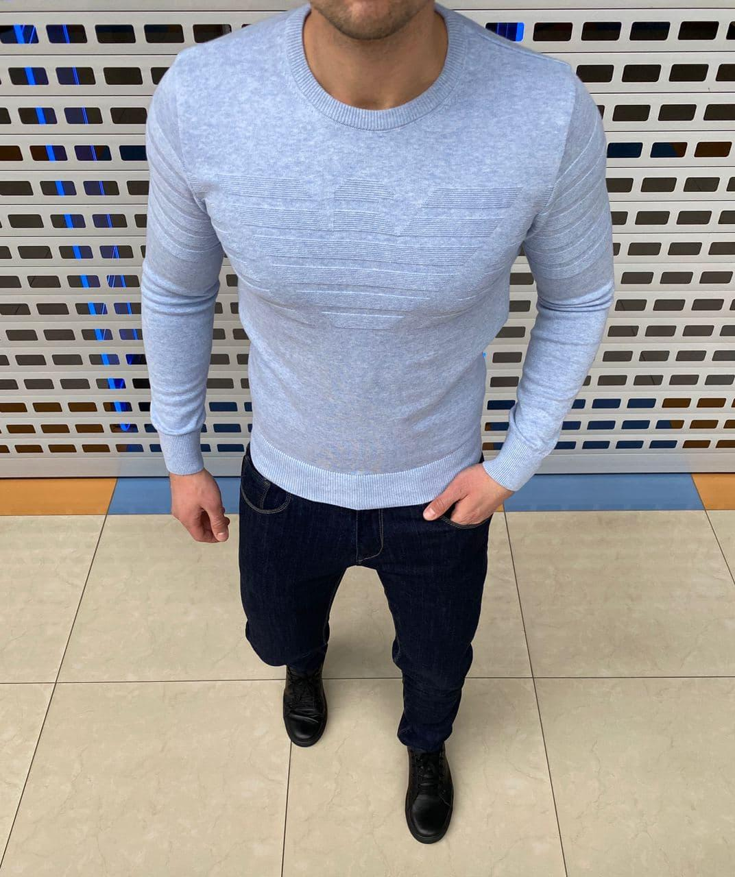 Мужская кофта Armani H1109 голубая