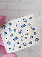 Слайдер-дизайн  STZ-420 (водные наклейки), фото 1