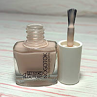 Лак для ногтей Nogotok French Couture 6ml №04