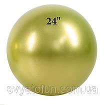 """Латексный шарик хром 24"""" фисташка 1шт ArtShow"""