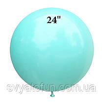 """Латексный шарик макарун аквамарин 24"""" 1шт ArtShow"""