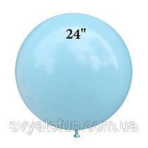 "Латексный шарик макарун голубой 24"" 1шт ArtShow"