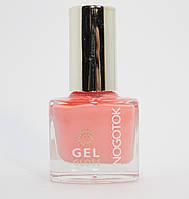 Лак для ногтей Nogotok Gel Gloss 6ml №03