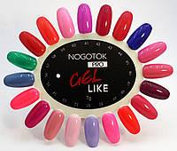 Гель-лак для ногтей Nogotok PRO 7ml №52