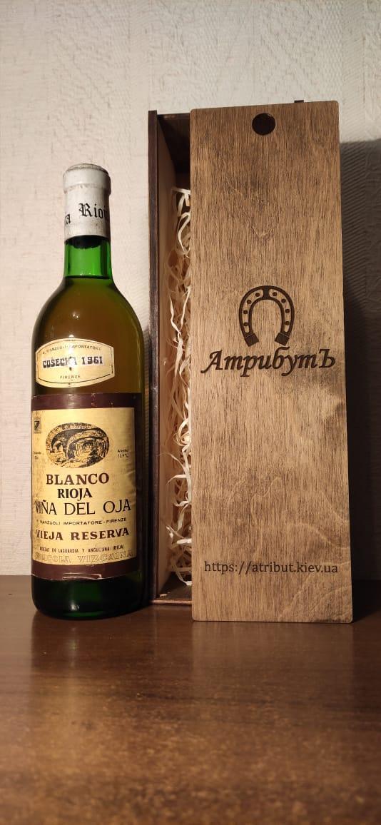 Вино 1961 года Rioja Bianco  Испания винтаж