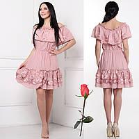 Декольтированное Платье  с  пелериной  Прошва - GZ 10371 Розовый