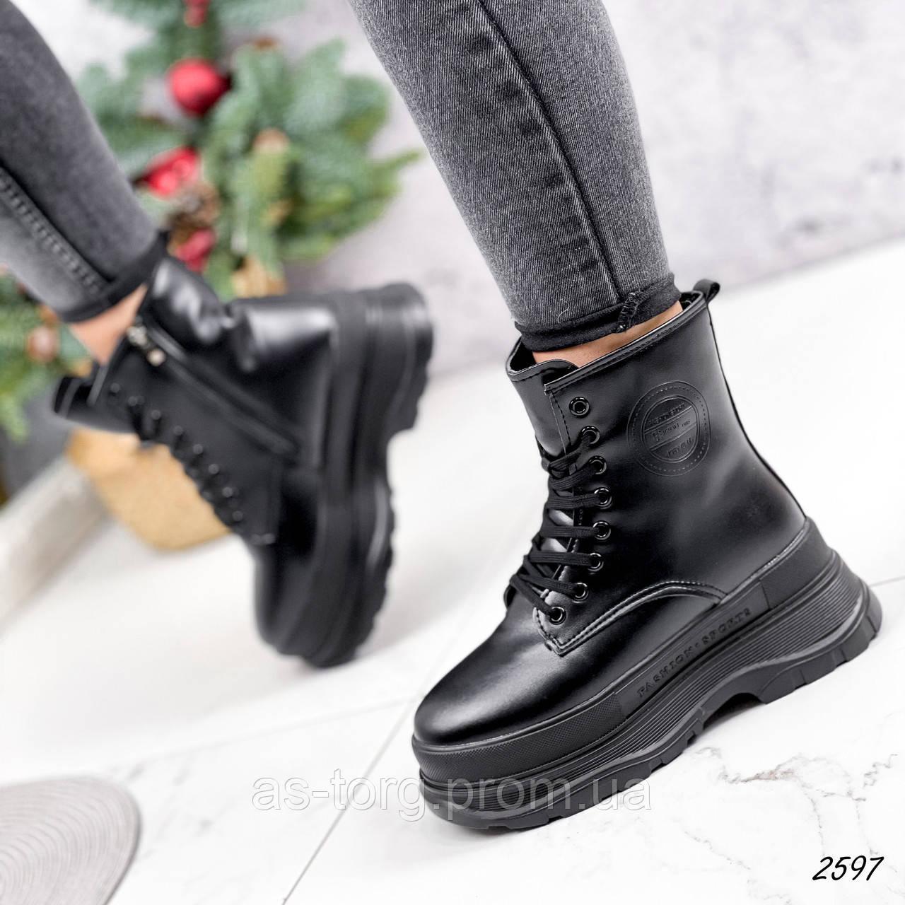 Ботинки женские Valerie черный 2597 ЗИМА