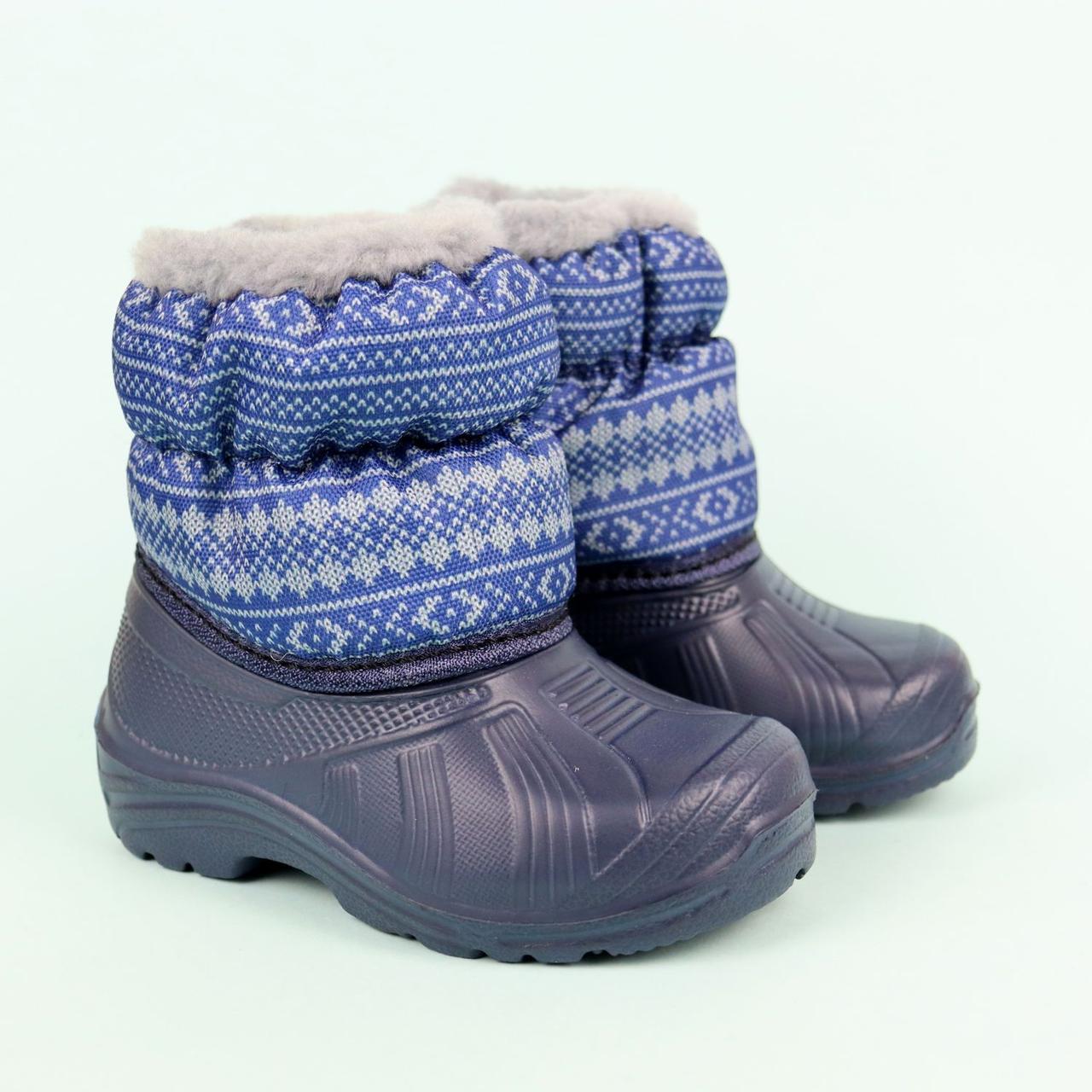 Чоботи дутики зимові для хлопчика тм Vitaliya розмір 28-28,5,32-33,35-36